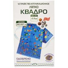 Liapko aplikatorius Kvadro, 4,9 Ag.